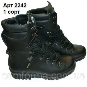 Берцы  EXTREME COLD WEATHER Gore-Tex ABЗ0 Type Boot оригинал  1 сорт