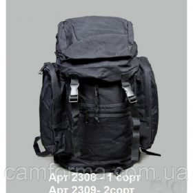 Рюкзак Field Pack Black 30 litre  Оригинал Британия Б/У 2 сорт